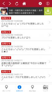 iOS Simulator Screen Shot 2015.06.22 17.54.27