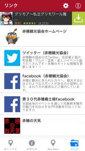 iOS Simulator Screen Shot 2015.06.22 9.51.03