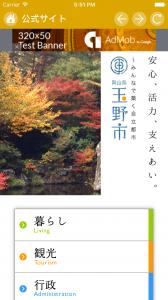 Simulator Screen Shot 2015.11.28 17.51.39